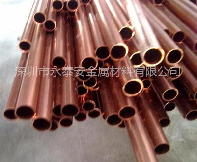 紫铜带厂家一般会采用哪些焊接方法?